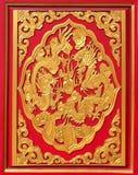 Thailändisches Kunstwandmuster stockbild
