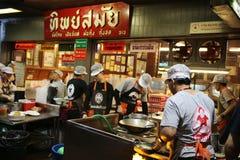 Thailändisches Restaurant der Auflage in Bangkok lizenzfreie stockfotografie