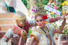 Thailändisches Tanzenbegräbnis Stockfotos