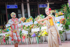 Thailändisches Tanzenbegräbnis Stockbild