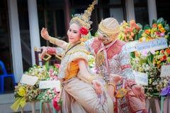 Thailändisches Tanzenbegräbnis Stockfoto
