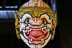 Thailändsk apakhonmaskering Royaltyfri Foto
