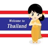 Thailändsk flicka också vektor för coreldrawillustration Royaltyfri Fotografi