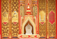 Thailändsk konst. (Offentligt ställe) royaltyfri foto