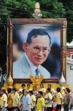 Thailändsk konung 85. födelsedag Arkivfoto