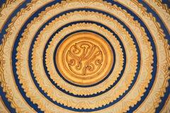 Thailändsk konung Symbol Royaltyfri Fotografi