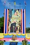 Thailändsk konungs 85. födelsedag Arkivbild