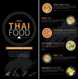 Thailändsk matmeny vektor illustrationer