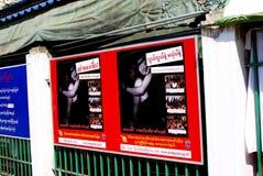 Thailändsk-Myanmar gräns - varningar royaltyfria foton