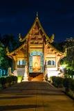 Thailändsk tempel Royaltyfria Foton