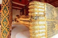 Thailändsk tempel (Phra-inga) Arkivbilder