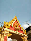 Thailändsk tempelportbåge Royaltyfri Fotografi