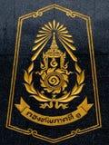 Thailändskt 1st områdesarméemblem Arkivbild