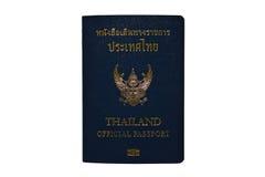 Thailand-amtlicher Paß getrennt auf Weiß Lizenzfreies Stockbild