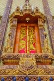 Thailand architecture. Traditional architecture, natural Ratchasima Thailand Stock Image