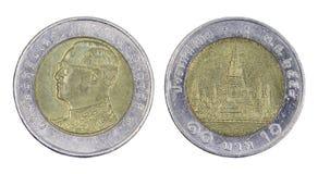 Thailand 10 baht mynt, 2015 som isoleras Fotografering för Bildbyråer