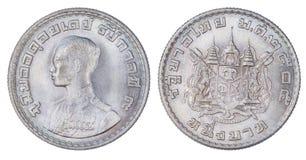 Thailand 1 Bahtmuntstuk, 1962 of B e geïsoleerde 2505 Stock Afbeelding