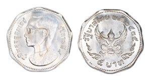 Thailand 5 Bahtmuntstuk, geïsoleerde 1972 Stock Foto