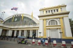 THAILAND BANGKOK HUA LAMPHONG JÄRNVÄGSSTATION Royaltyfri Fotografi