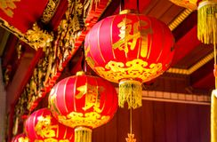 Chinese New year lantern hanging in chinese temple. Thailand Bangkok - January 29 2018 : Chinese New year lantern hanging in chinese temple,Wat Lengnoeiyi Royalty Free Stock Photo