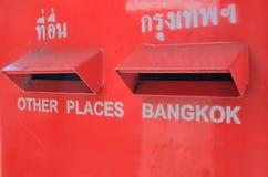 Thailand Bangkok post box Royalty Free Stock Photography