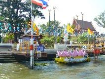 THAILAND BANGKOK slottkunglig person royaltyfri fotografi