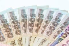 Thailand bath the basic monetary unit of Thailand. Royalty Free Stock Photo