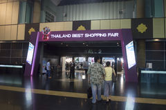 Thailand best shopping fair 2015 Stock Photography