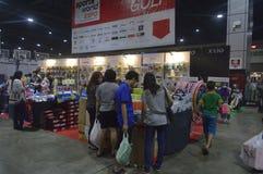 Thailand best shopping fair 2016 Stock Images