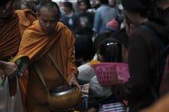 Thailand-Buddhist Stockbilder