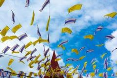 Thailand buddistisk flagga Arkivfoton