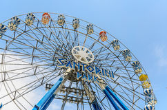 THAILAND CHA-AM PETCHBURI LANDSKAPMACH 30, 2014: Ferris Wheel Royaltyfri Foto