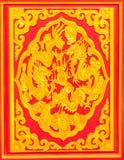 Close up Chinese door, Golden Dragon at Wat Leng N Stock Photo