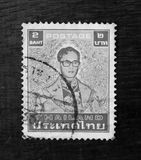 Thailand - CIRCA 1997:A stamp printed in Thailand shows royal initiated projects, circa 1997 Royalty Free Stock Photos