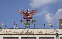 Thailand coat of arms Stock Image
