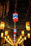 Thailand feiert den Geburtstag des Königs Es ist eins der nettesten Anzeige der Lichter in der Stadt des Bas Stockfotografie
