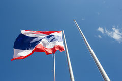 Thailand flag waving on the wind Royalty Free Stock Photography