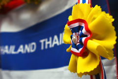 Thailand flag. With yellow cockade Stock Photo