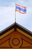 Thailand-Flagge Stockfoto