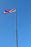 Thailand-Flagge Stockbild