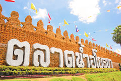 Thailand Floating Market in Ayutthaya Stock Images