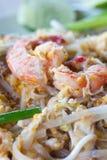 Thailand fried shrimp. Royalty Free Stock Image