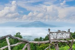 Thailand fuji mountain similar to Japan`s Fuji mountain.Thai language mean Fuji Loei Province. The viewpoint at the mountain in the Phu Pa por Fuji at Loei, Loei royalty free stock images