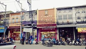 Thailand gata Arkivbild