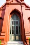 Thailand-Gebäudeanwendung Lizenzfreies Stockfoto