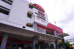 Thailand government complex post office centre at Lak si, Chaengwattana street. Stock Photography