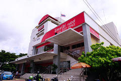 Thailand government complex post office centre at Lak si, Chaengwattana street. Royalty Free Stock Photo