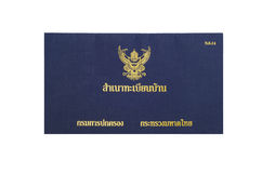 Thailand house registration Royalty Free Stock Photography
