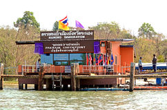 Thailand immigration checkpoint in the sea at Thai - Myanmar border. Stock Photo