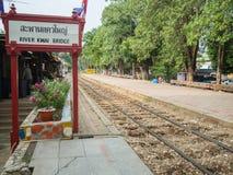 THAILAND,Kanchanaburi: 2015-Sep-19 River kwai bridge train railway Royalty Free Stock Photo